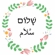 Hebrew & Arabic for You